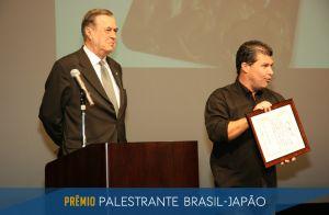2008-Prêmio Palestrante Brasil-Japão